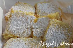 Lemon_squares